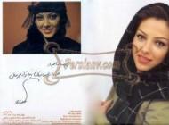 نگاهی به ادعای گران قیمت ترین بازیگر زن ایران + عکس