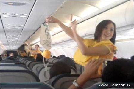 رقص مهمانداران هواپیما هدیه سال نو به مسافران + عکس