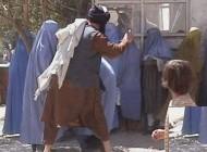 شلاق زدن طالبان بر پیکر زنها + عکس