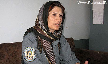 درد دل جالب یک پلیس زن در افغانستان + عکس
