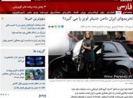 تحریم های ایران دامن جنیفر لوپز را می گیرد!! + عکس