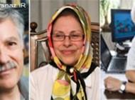 سه خواهر و برادر ایرانی که در بهترین دانشگاه های آمریکا