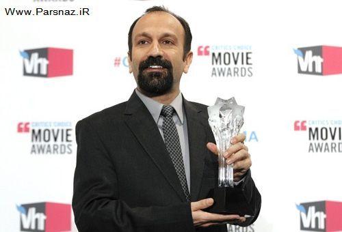 اصغر فرهادی در مراسم اهدا جوایز انتخاب منتقدان 2012