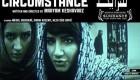 فیلم همجنسگرایی دو دختر ثروتمند ایرانی!! + عکس