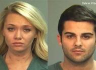 زوج جوان به اتهام شكنجه بی رحمانه پرستار 22 ساله +عکس