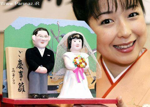 عکس هایی از ازدواج پادشاهان کشور های مختلف جهان