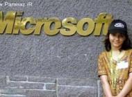 تسلیت مایکروسافت به مرگ دختر جوان نابغه کامپیوتر +عکس