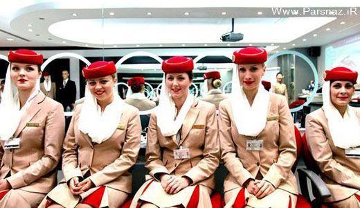 عکس هایی از آموزش مهمانداران زن هواپیمایی امارات