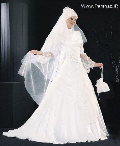 عکس هایی از مدل لباس های عروس اسلامی