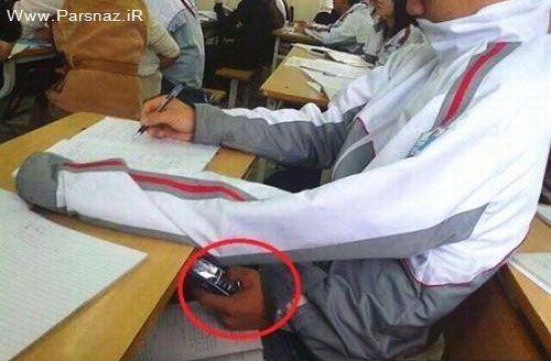 www.parsnaz.ir - عکسهای خنده  دار و جالب از شیطنت های دوران   دانشجویی