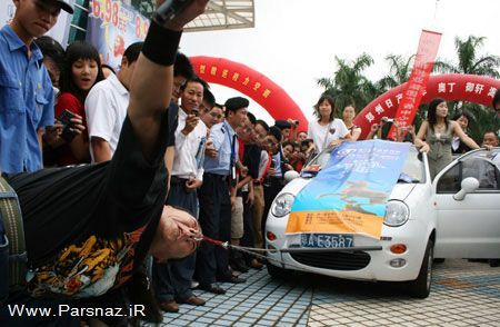 www.parsnaz.ir - رکورد عجیب و باورنکردنی این مرد چینی با بینی اش + عکس