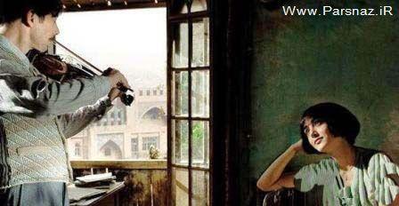 www.parsnaz.ir - خوراک آلو با مرغ فیلم جدید گلشیفته فراهانی!! + عکس