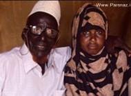 ازدواج جالب پیرمرد 112 ساله و دختر 17 ساله!! + عکس