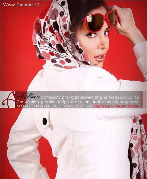 های جنجالی بازیگران مشهور ایرانی به عنوان مدل لباسعکس های جنجالی بازیگران مشهور ایرانی به عنوان مدل لباس
