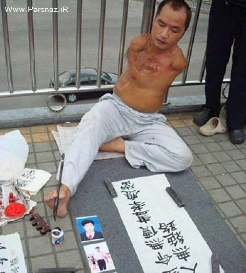 ده انسان نابغه و بسیار عجیب که دست ندارند!! + عکس