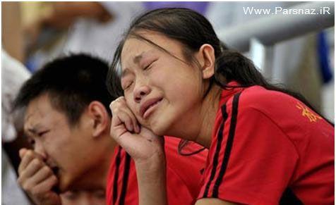 کافی شاپ غم برای مردم افسرده افتتاح شد + عکس