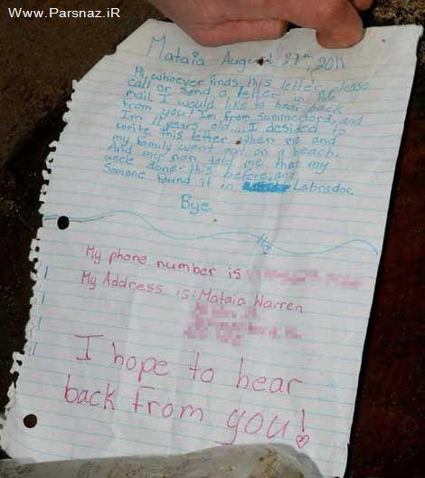 نامه جادویی این دختر باعث آشنایی 2 خانواده شد + عکس