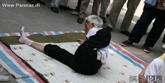 www.parsnaz.ir - عکس های دیدنی از حرکات باور نکردنی یک پیر زن 90 ساله