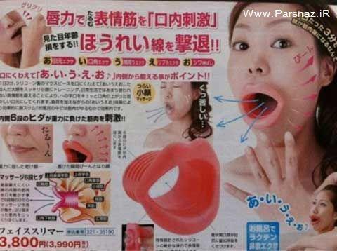 ترفند جالب و عجیب زنان ژاپن برای زیبا و جذاب شدن + عکس