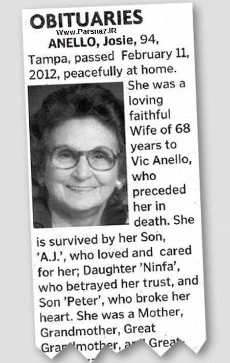 جنجالی ترین اعلامیه ترحیم مادری و پسران بی رحم + عکس