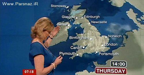 www.parsnaz.ir - سوتی دیدنی خانم مجری حین پخش زنده اخبار هواشناسی