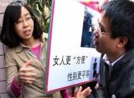 عکس هایی از حمله عجیب زنان به دستشویی های مردانه