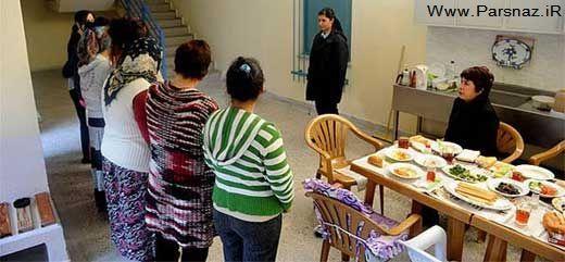 www.parsnaz.ir - عکس های دیدنی و جالب از زندان زنان در ترکیه