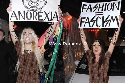 اعتراض زنان برهنه علیه استفاده از مانکن های لاغر + عکس
