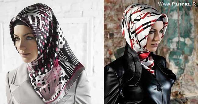 عکس هایی از مدل های شیک و جدید روسری
