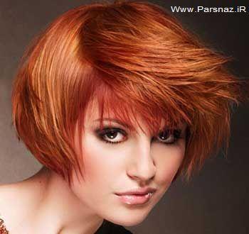 خوشگل ترین عکس های جدید مدل مو و رنگ مو