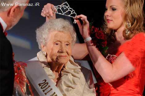 تاج ملکه زیبایی جهان بر سر خانم 100 ساله + عکس
