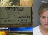 دستگیر شدن این خانم معلم مواد فروش در مدرسه + عکس