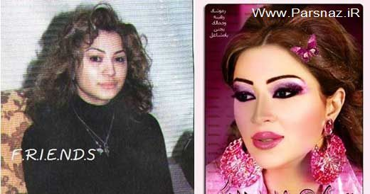 عکس های زیباترین زنان معروف عرب قبل و بعد آرایش
