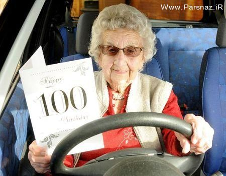 82 سال رانندگی کردن این خانوم بدون گواهینامه + عکس