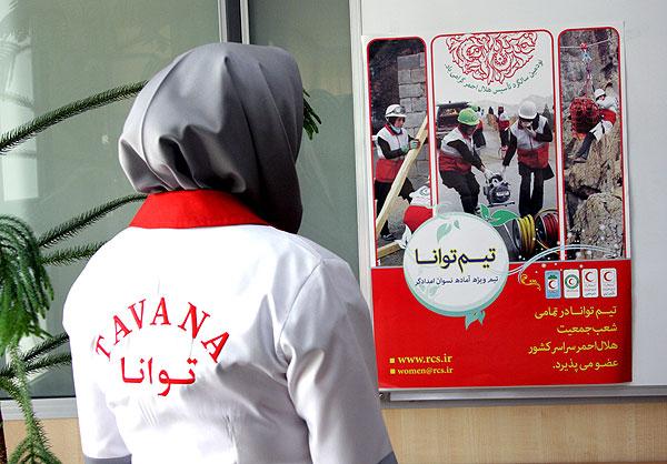 لباس جدید اسلامی برای امدادگران زن + (عکس)