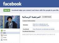 مرجع تقلید که در facebook صفحه دار شد.. + عکس
