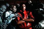 ژاکت مایکل جکسون 1.8 میلیون دلار فروخته شد (+عکس)