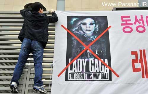 تاثیر منفی کنسرت لیدی گاگا بر فرهنگ کره جنوبی! + عکس
