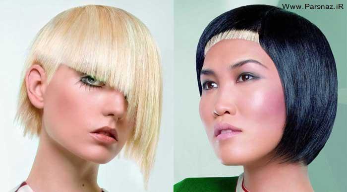 عکس هایی از جدیدترین مدل مو کوتاه دخترانه