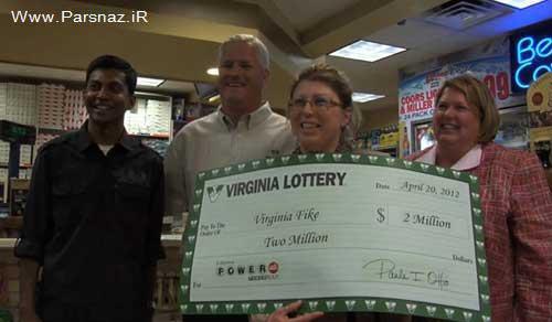 شوک دو میلیون دلاری به خوش شانس ترین زن آمریکا! +عکس