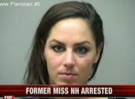 دستگیر شدن ملکه زیبایی آمریکا به جرم حمله به نامزدش