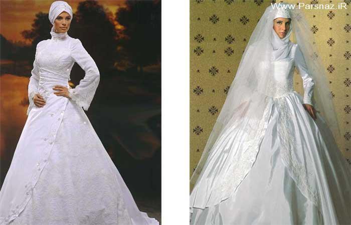 عکس هایی از مدل لباس های جدید عروس اسلامی