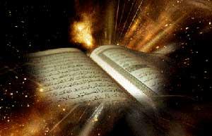 www.parsnaz.ir - به نظر شما امید بخش ترین آیه قرآن کریم کدام است؟