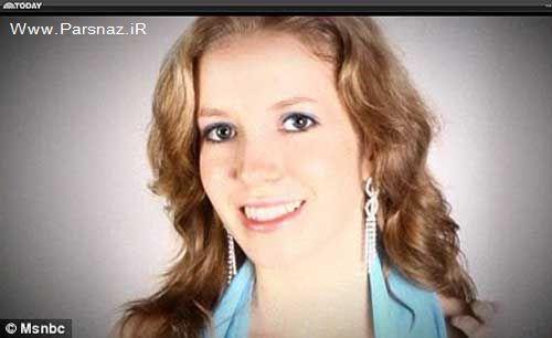 مرگ عجیب این دختر پس از کشیدن دندان عقلش + عکس
