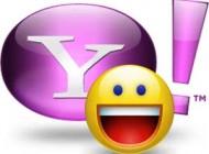 آموزش جالب دسته بندی ایمیل ها در یاهو میل