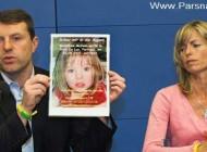 مدارک و شواهد جدید از گم شدن دختر بچه انگلیسی +عکس