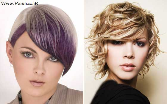 عکس هایی از جدیدترین مدل موهای های لایت