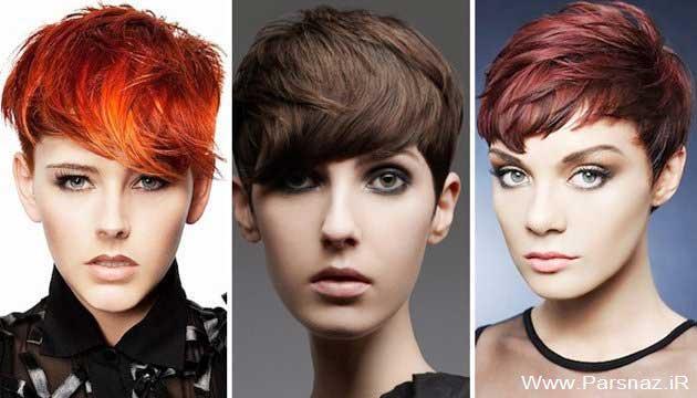 عکس هایی از زیباترین مدل موهای کوتاه زنانه