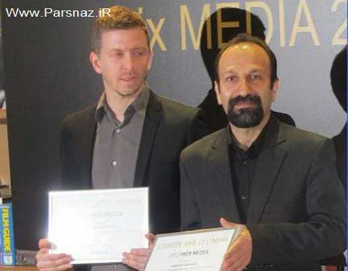 اهدای جایزه اتحادیه اروپا به اصغر فرهادی + عکس