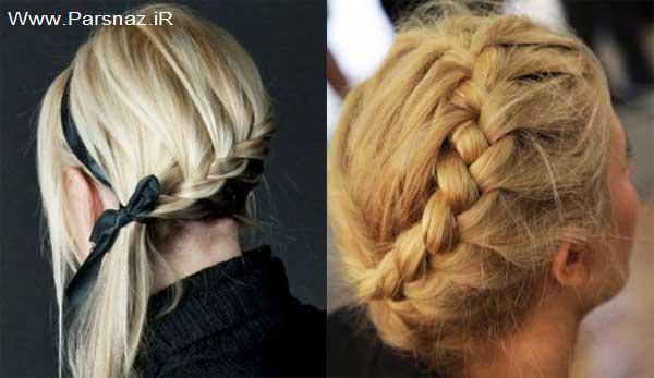 عکس هایی از مدل موهای جدید بافتنی دخترانه